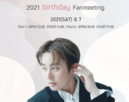 2021 Kim Hyung Jun birthday Fanmeeting