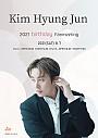 【1部チケット(ticket)】2021 Kim Hyung Jun birthday Fanmeeting